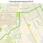 Автобус №87 в Кемерове изменит маршрут