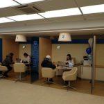 ВТБ в 3,5 раза увеличил объем рефинансирования ипотеки в Кузбассе