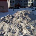 В Кемерове на проспекте Шахтеров разрушили горку