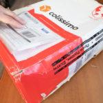 Курьерская доставка от «Почты России»