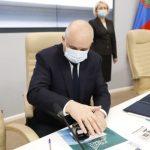 В День рождения региона у Кузбасса появилась юбилейная марка