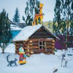 В Юрге появился новогодний селфи-двор
