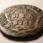 Выставку уникальных сибирских монет смогут увидеть посетители Новокузнецкого краеведческого музея