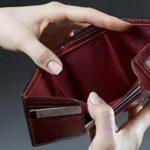 Банкротство физических лиц в Кемерово