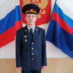 Сотрудник кузбасской колонии спас ребёнка на дороге