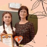 В Юргинском муниципальном округе названо имя лучшей ученицы