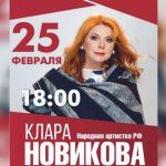 Прокопчан рассмешит известная артистка юмористического жанра