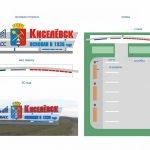 В Киселёвске планируют реконструировать стелу на въезде в город