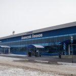 Открытие Кемеровского аэропорта посетит Терешкова и супруга Алексея Леонова