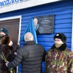 В Киселёвске на здании бывшего училища №47 установили мемориальную доску