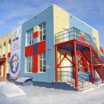 В жилом районе Ягуновский в Кемерове открылся долгожданный детсад