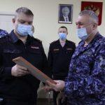 В Кузбассе наградили росгвардейцев, спасших семью во время пожара