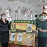 Аграриям Кузбасса помогут стать компетентнее