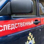 Кузбассовец убил свою бывшую девушку телевизором
