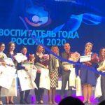 Педагог из Новокузнецка вошла в число лучших воспитателей России