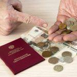Что делать при аресте пенсии судебными приставами