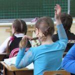 В Кузбассе проверили школу с повышенной радиоактивностью