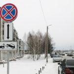 В Юрге приступили к установке новых дорожных знаков
