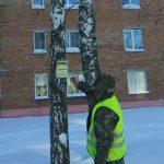 В Юрге пытаются избавиться от «визитной карточки» города