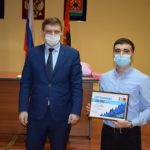 В Ленинске-Кузнецком молодые специалисты получили сертификаты на 500 тысяч рублей