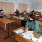 Кузбасские родители сдали ЕГЭ