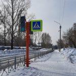 В Мысках ограничат движение автотранспорта