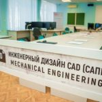 Юрга присоединится к чемпионату WorldSkills Russia – 2021