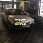 Съехавшего ради хайпа в подземный переход водителя оштрафовали в Кемерове