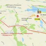 Движение по трассе «Кемерово-Новокузнецк» перекроют на все выходные