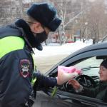 В Новокузнецке сотрудники ГАИ подарили цветы женщинам-водителям