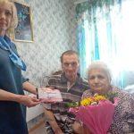В Полысаеве поздравили золотых и изумрудных супругов