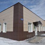 В Белове открылся диагностический центр