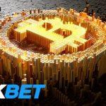 Как пополнить 1XBET биткоинами – правила и нюансы транзакций