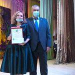 В Мысках женщины получили новую городскую награду