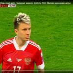 Обошлось без травмы: кузбасский футболист готов сыграть со сборной Словакии