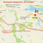 Строители не будут перекрывать движение по автодороге Кемерово-Новокузнецк