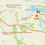 Автодорогу между двумя кузбасскими поселками закрыли на выходные