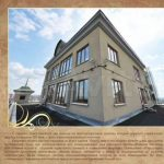 В Кемерове цена на самую дорогую квартиру снизилась на 25%