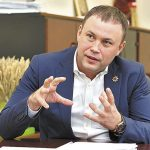 Кемеровский мэр рассказал о планах на Парк Чудес