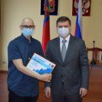 В Ленинске-Кузнецком молодых специалистов поддержали деньгами