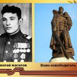 Берлинские власти отказались восстановить звание Почетного гражданина Берлина Николаю Масалову