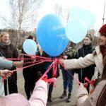 В Кемерове в День космонавтики запустили в космос огромный шар