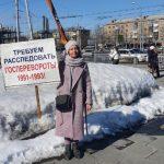 Многодетная мать из Кузбасса подаст в суд на Михаила Горбачёва