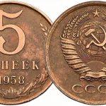 Монеты СНГ: значимые отличия