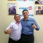 Легендарные спортсмены посетили радио «Кузбасс FM»