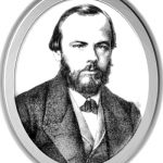 В Кузбассе любой желающий может написать письмо Достоевскому