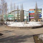 Помогите ФПК! Голосуем за судьбу сквера в Кемерове
