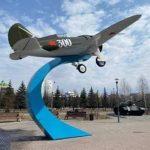 В новокузнецкий сквер имени Жукова приземлился самолет