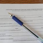 250 кузбассовцев стали жертвами аферистов, оформивших кредиты и займы на их имя