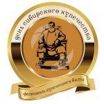 В Мариинске готовятся к грандиозному фестивалю купеческого быта